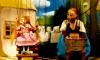 Большой театр кукол представит необычный спектакль