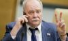 Коммунист Владимир Бортко снялся с выборов губернатора Петербурга