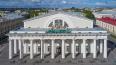 В здании Биржи хотят открыть Музей геральдики в 2022 ...