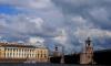 Огни Ростральных колонн зажгли в честь Дня снятия блокады Ленинграда