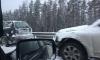 Месиво из 18 машин образовалось на Новоприозерском шоссе