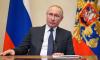 Эксперт прокомментировал обращение Владимира Путина к россиянам