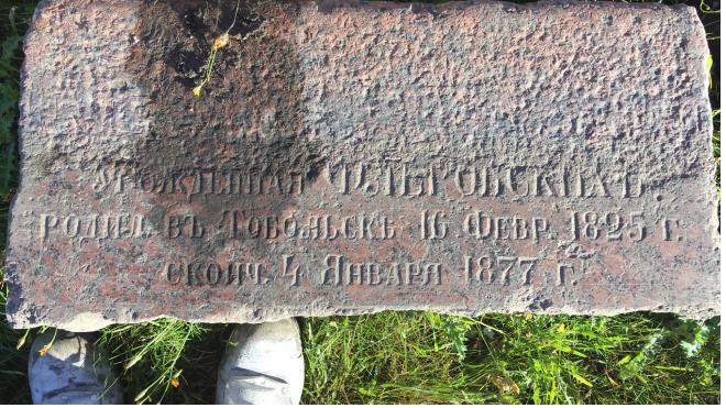 Петербуржцы пожаловались на поребрики из надгробий в Невском районе