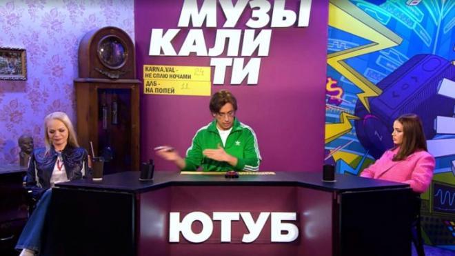 65-летняя Лариса Долина раскритиковала вокал девушки Егора Крида