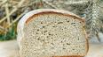 В Петербурге в цехе 15 марта хлеб упаковывали датой ...