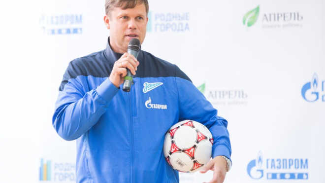 """Владислав Радимов назанчен старшим тренером """"Зенита-2"""""""