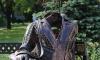 Гатчине подарили скульптуру по мотивам «Гранатового браслета»