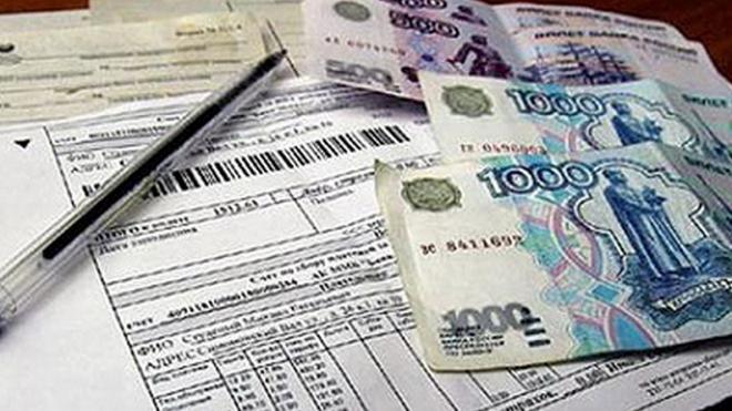 Розовые квитанции об оплате ЖКХ признаны незаконными
