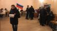 В совете депутатов Шлиссельбурга новые лица