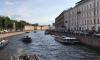 Петербургские экологи назвали причину странных пятен на реке Мойка
