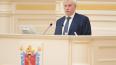Константин Серов официально стал вице-губернатором ...