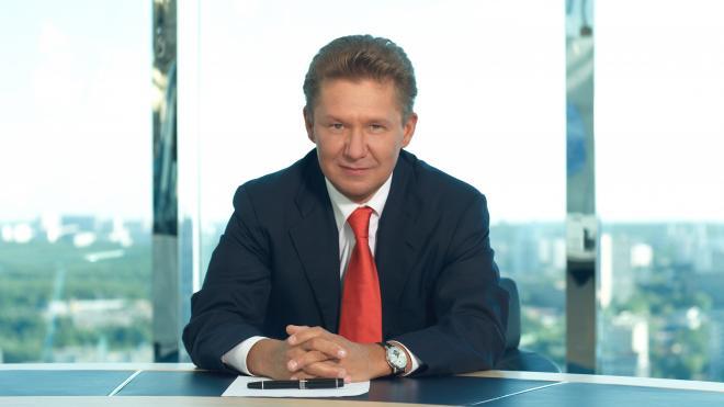 Алексей Миллер рассказал о сотрудничестве с администрацией Петербурга