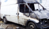 На проспекте Ветеранов ночью сгорел микроавтобус