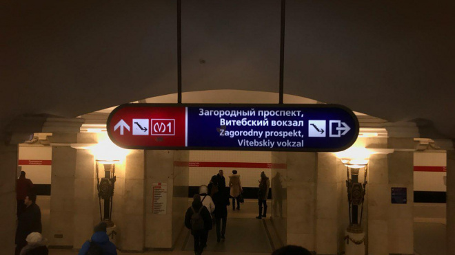"""Станция метро """"Площадь Восстания"""" в ноябре закроется на два дня"""