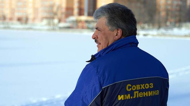 Суд обязал Павла Грудинина вернуть земли на 1 млрд рублей
