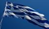 Грецию лишили статуса развитого государства