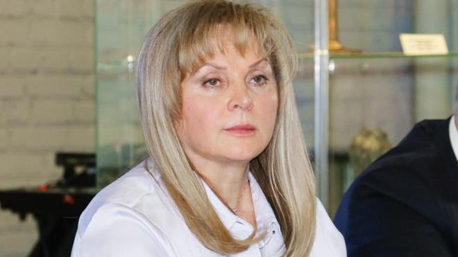 Глава ЦИК не поддержала решение создать избирательные участки в Псковской области на выборах губернатора Петербурга