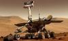 На Марсе снова обнаружены следы пресной воды