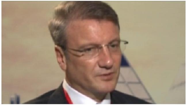 Сбербанк: Отсрочка соглашения с Fiat не повлияет на сроки создания СП