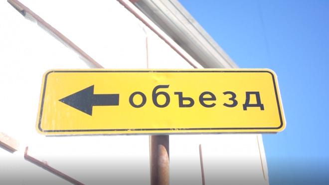 До конца мая в Петербурге закроется движение по участку Среднеохтинского проспекта