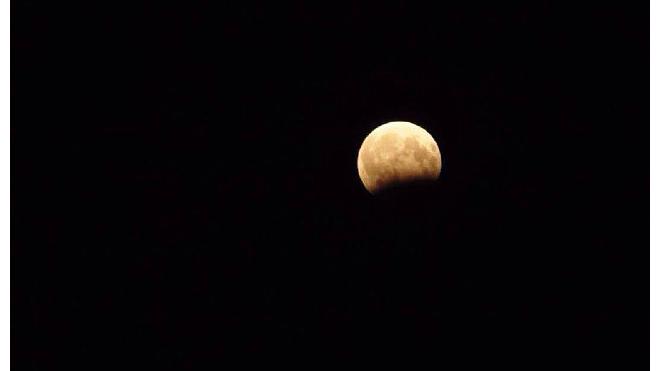 Московский планетарий отменил просмотр лунного затмения из-за непогоды