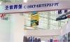 """Китайские монтажники переименовали Северную столицу в """"Санкт-Ептербург"""""""