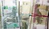 На Свечном переулке пенсионерка отдала за БАДы 41 тысячу рублей