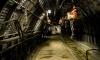 На шахте в Воркуте произошел горный удар: утеряна связь с одним из участков под землей