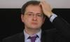 Оппозиция требует отставки Мединского после задержания его заместителя по делу о хищениях