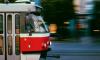 Петербург и Кудрово планируют связать трамвайной линией