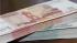 """Сотрудницу """"Водоканала"""" задержали при получении взятки в 200 тыс.рублей"""