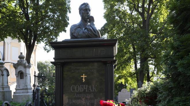 На Никольском кладбище в Петербурге прошла панихида по Анатолию Собчаку