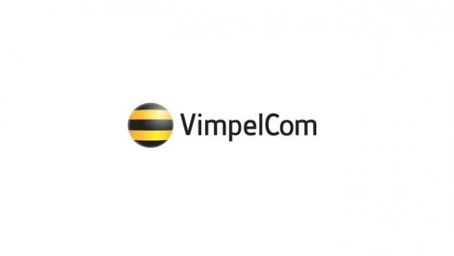 Власти Нидерландов расследуют деятельность Vimpelcom в Узбекистане