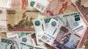 Госбанки ВТБ и Сбербанк повысили ставки по вкладам ...