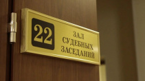 Пенсионеру из Кингисеппа дали полгода условно за 12 срубленных берез