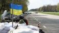 Жители Донецка: украинские силовики на границе требуют ...