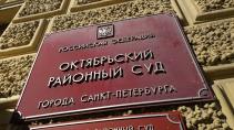 Кафе на проспекте Римского-Корсакова оштрафовали на 400 тысяч рублей