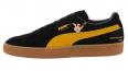 Волк, Заяц и Пятачок: на новой обуви от Puma появятся ...