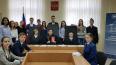 Институт правоведения и предпринимательства в Пушкине ...