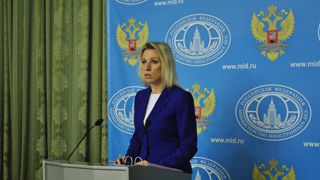 "Захарова остроумно подколола Саакашвили и Авакова за их ""влажный конфликт"""