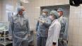 Дрозденко посетил новый госпиталь для зараженных коронав...