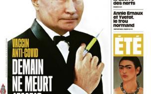 Французская газета поместила на обложку Путина в образе Бонда