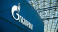 """""""Газпром нефть"""" массово тестирует сотрудников на COVID-1..."""