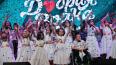 В Аничковом дворце пройдет благотворительный фестиваль ...
