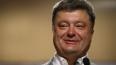 Петр Порошенко решил прикупить еще два украинских ...