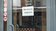 Кафе на Тельмана закрыли на две недели из-за работы ...