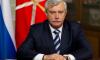 Полтавченко намерен участвовать в выборах губернатора в 2019 году