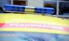 16-летняя девушка отравилась таблетками в квартире на Кустодиева