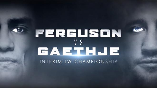 Представлен официальный постер UFC 249
