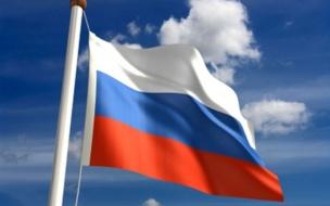 Концерт «Россия – священная наша держава»